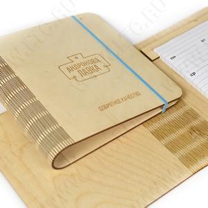 Гравировка деревянных блокнотов